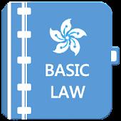 香港基本法問答 HONG KONG BASIC LAW