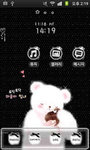 CUKI Theme Girl and Teddybear
