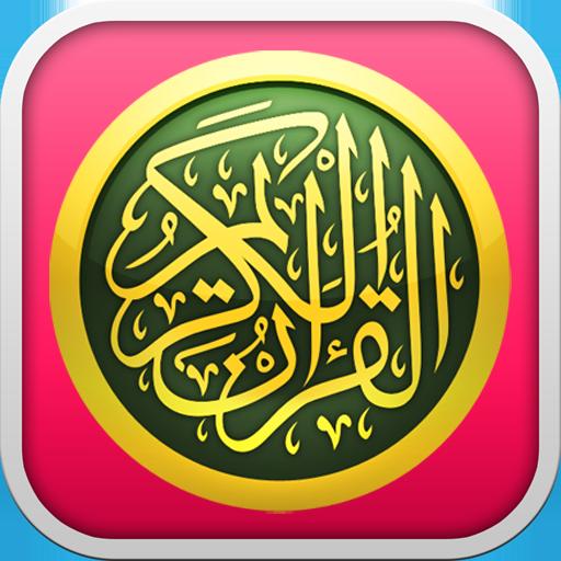 Online Offline Arabic Quran LOGO-APP點子