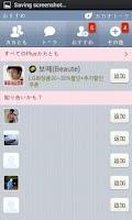 Screenshot of iMessage Theme for Kakao