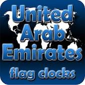 United Arab Emirates flag cloc