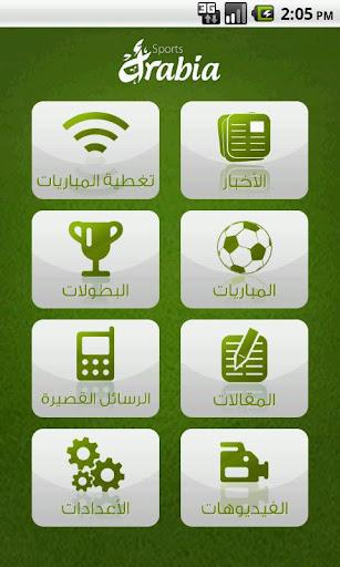 Sports Arabia