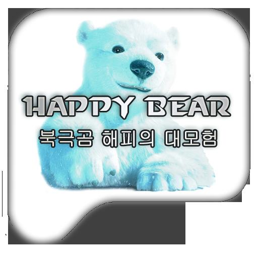 북극곰 - 커뮤니티