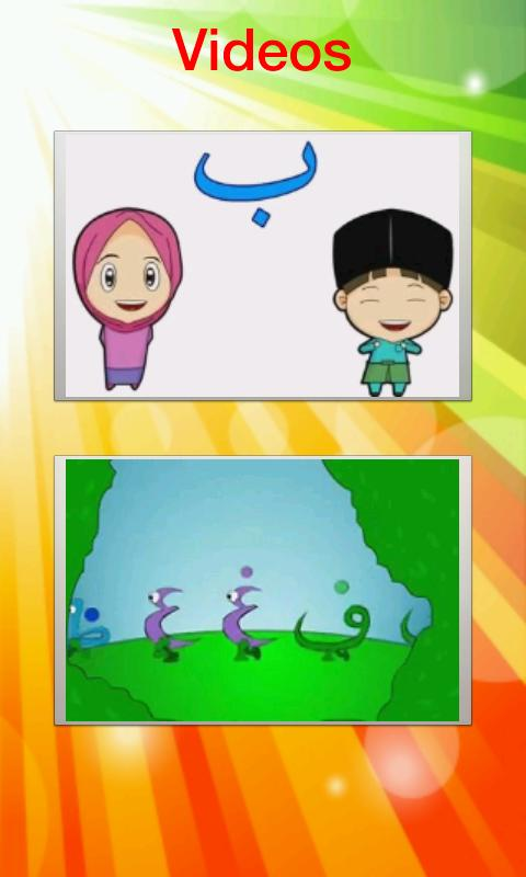 Elif Ba Learning Game - German - screenshot