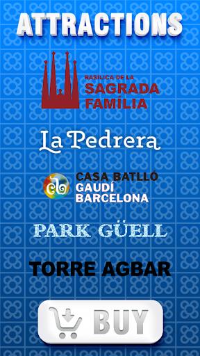 바르셀로나 3D