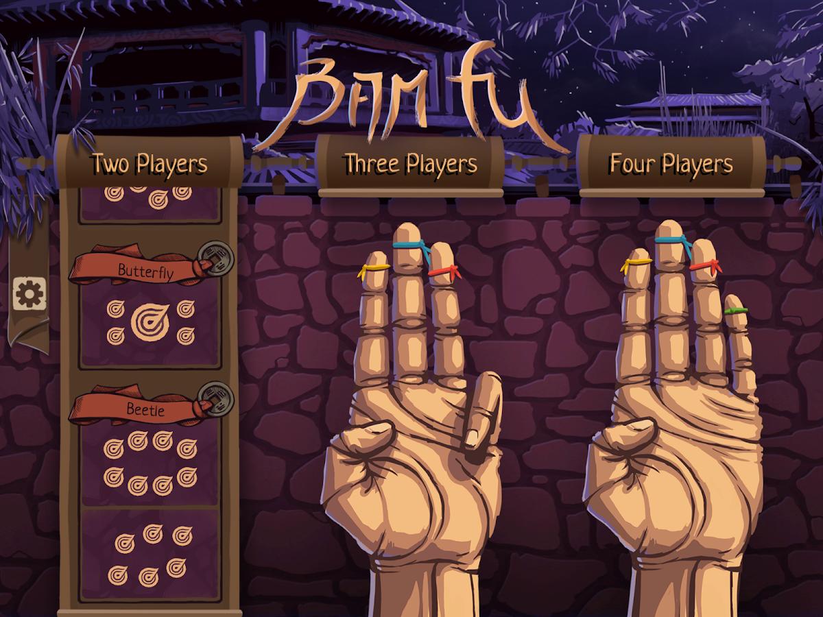 Bam fu- screenshot