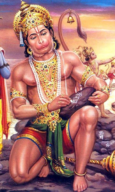Shri Hanuman Chalisa Wallpaper - screenshot