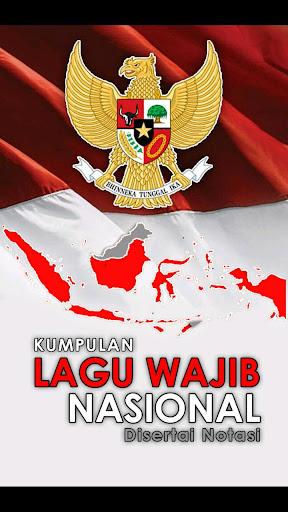 Lagu Perjuangan Indonesia