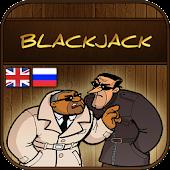 Crystals английский Black Jack