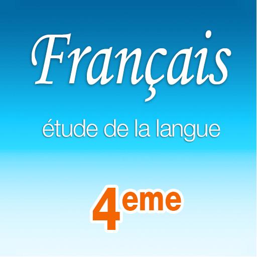FRANÇAIS 4e - 13/14 ans LOGO-APP點子
