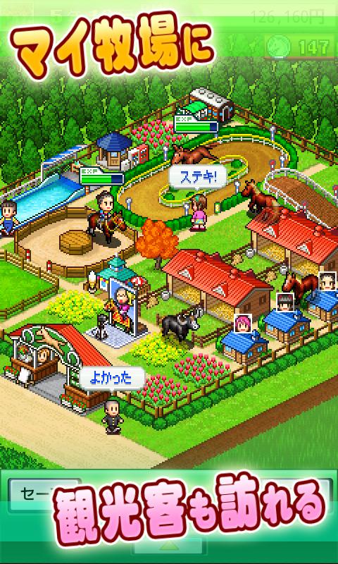 G1牧場ステークス screenshot #18