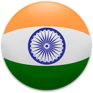Happy Independence Day India for PC and MAC