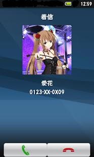 ぐっと萌ーニングコール- screenshot thumbnail