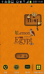 [SSKIN] Lemon Egypt Theme - screenshot thumbnail