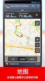 Speed Tracker, 将GPS速度计与行车电脑|玩交通運輸App免費|玩APPs