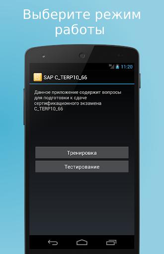 SAP C TERP10 66