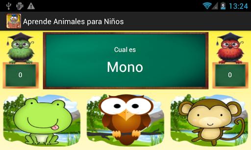 【免費教育App】了解动物的孩子*-APP點子