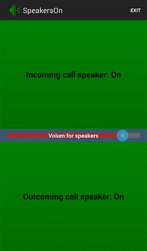 免費通訊App|SpeakerOn|阿達玩APP