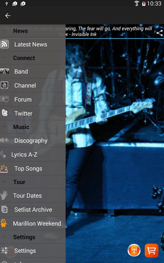 Marillion - Official App - screenshot