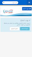 Screenshot of Elshennawy