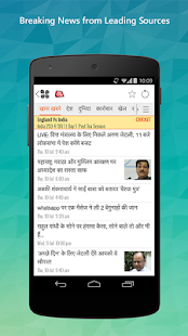 NewsHunt : India News | eBooks - screenshot thumbnail