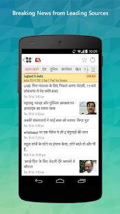 NewsHunt : India News | eBooks