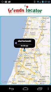 Friends-Locator, אתר-חבר - screenshot thumbnail