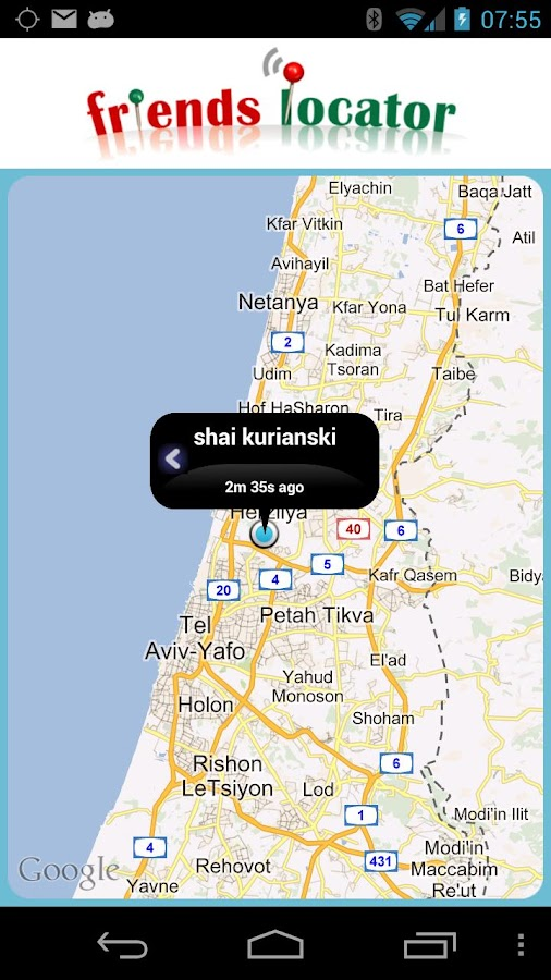Friends-Locator, אתר-חבר - screenshot
