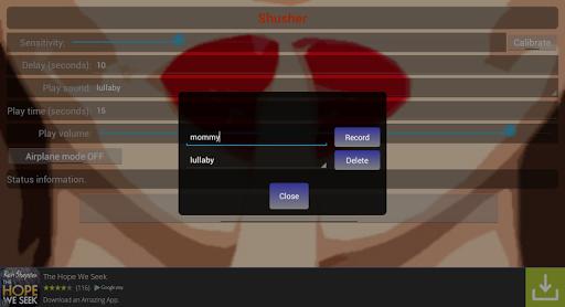 【免費生活App】Shusher-APP點子