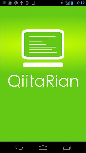 Qiitarian