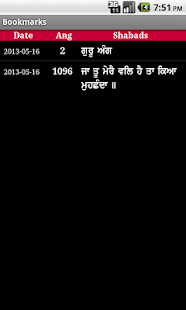 Dhur Ki Bani -with Translation- screenshot thumbnail