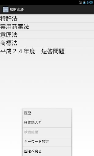 炎龍騎士團Online:諸神的契印 - 遊戲基地gamebase