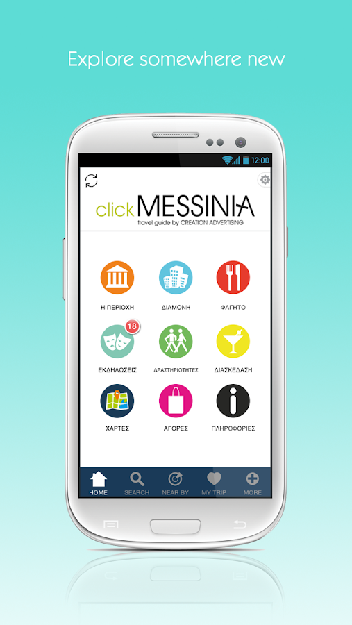 Messinia by clickguides.gr- screenshot