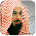 Holy Quran MP3-Khaled Al Jalil icon