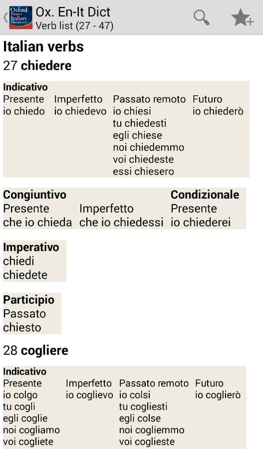 Oxford  Italian Dictionary - screenshot
