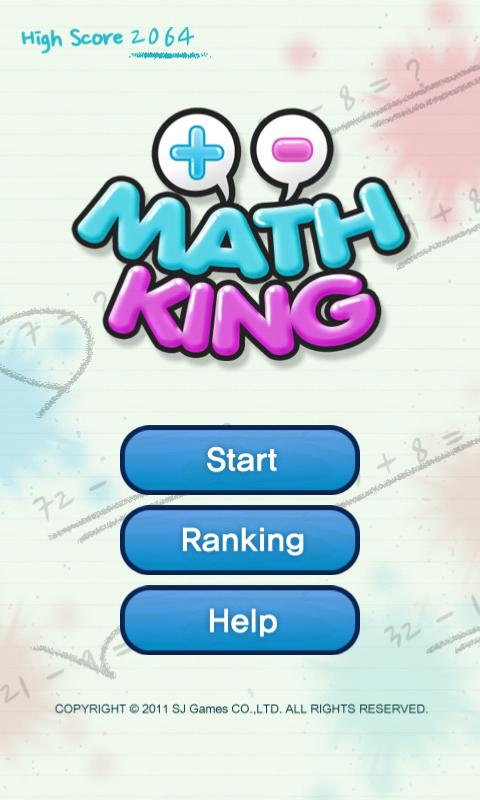 Mathking - screenshot