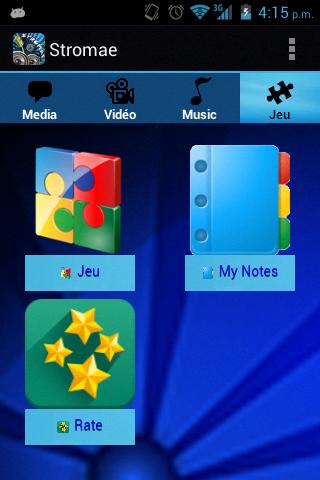 【免費媒體與影片App】Stromae-APP點子