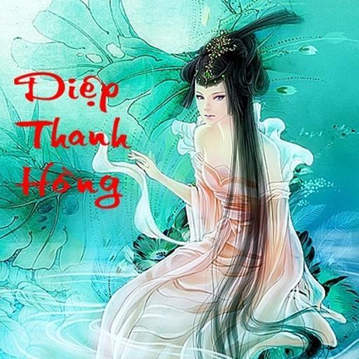 Diep Thanh Hong - Ngon Tinh LOGO-APP點子
