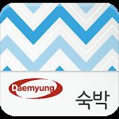 대명투어몰 국내숙박 - 특가 호텔,리조트,펜션 예약!