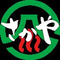 伊豆長岡温泉 三楽の宿さかや icon