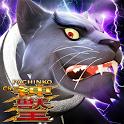 ぱちんこCR神獣王~継続チャレンジアプリ~ icon