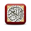 The Holy Quran Recitation logo