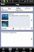 Screenshot of AquaDiary