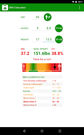 玩免費健康APP|下載体重指数计算器 app不用錢|硬是要APP
