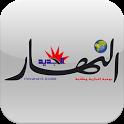 Ennahar icon