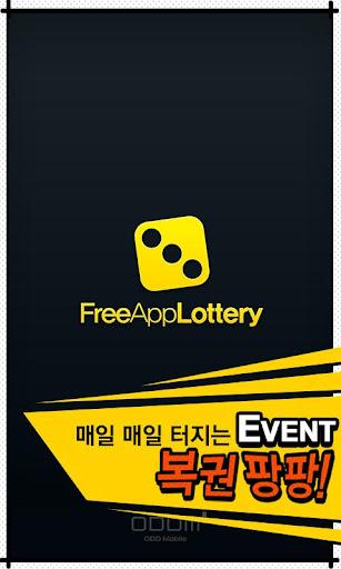 Lottery PangPang