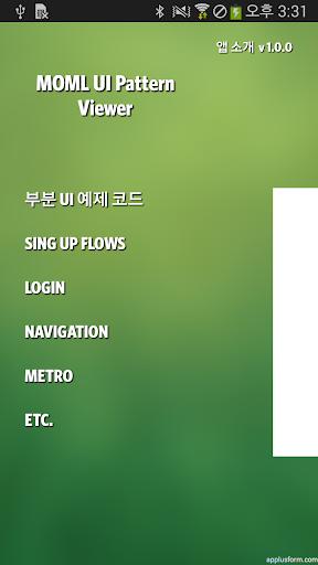 MOML UI Pattern Viewer