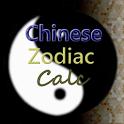 Free Chinese Zodiac Calc icon
