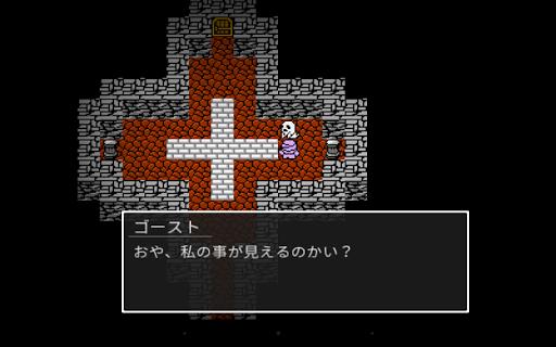 死詠み 古の研究所 RPG風 脱出ゲーム