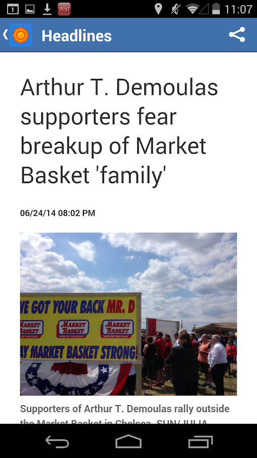 Lowell Sun News- screenshot
